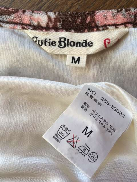 Cutie Blonde ノースリーブ 裾バルーン M 柄物 ワンピース N2m