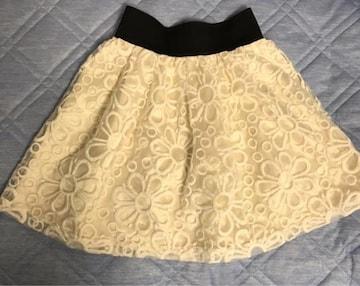 Millon Caratsふんわり系スカート