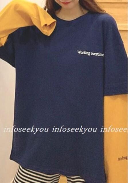 LL3L大きいサイズ/重ね着風ロゴTシャツ/紺x黄