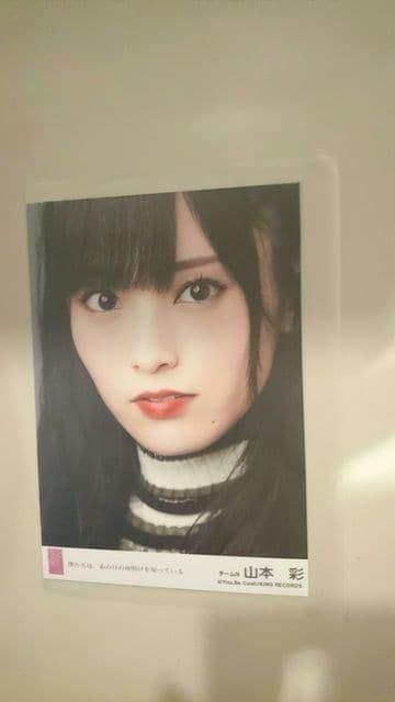 AKB48 あの日の夜明けを知っている 劇場盤生写真 山本彩  < タレントグッズの