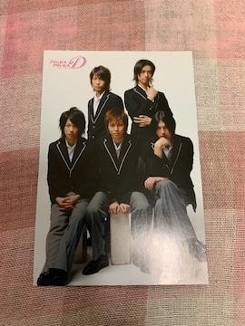 ★【非売品】プリンセス プリンセスD/ポストカード