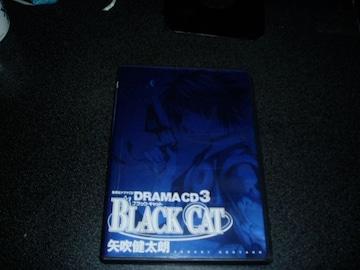 ドラマCD「ブラックキャット3(BLACK CAT)/矢吹健太朗」