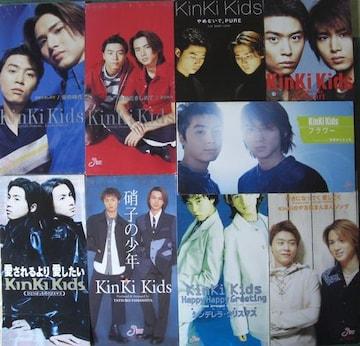 CD,シングル/Kinki kids 9枚組中古品!!