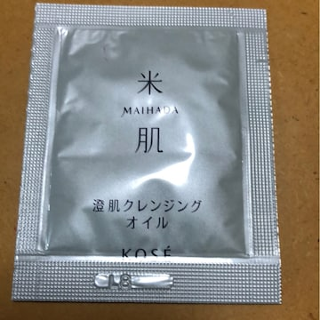 試供品★米肌★KOSE★クレンジングオイル★1回分
