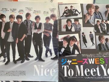 CanCam 2014/6 ジャニーズWEST 切り抜き