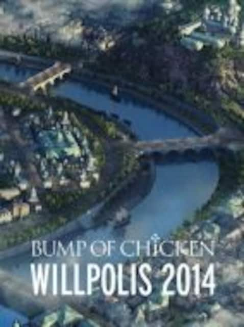 即決 BUMP OF CHICKEN 「WILLPOLIS 2014」初回限定盤 DVD 新品  < タレントグッズの