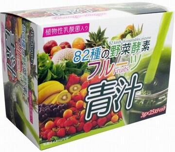 12箱(300袋) 82種の野菜酵素 フルーツ青汁 3g×25袋入り