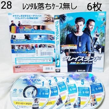 No.28【グレイスランド 西海岸潜入捜査ファイル】6枚【送料 ¥180