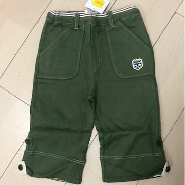 新品ミキハウスPicnic 110cm 半ズボン 緑
