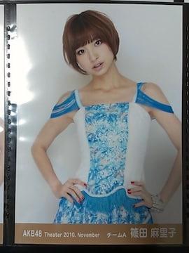 AKB48 2010 November 篠田麻里子
