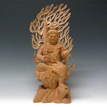 欅(ケヤキ) 半跏不動明王 (坐像) 高さ33cm