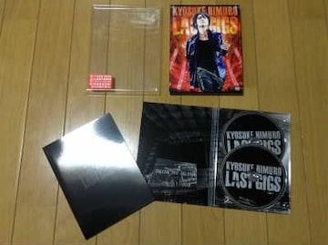 氷室京介/KYOSUKE HIMURO LAST GIGS<通常盤>(2DVD)