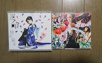 倖田來未◆Cherry Girl/運命◆初回限定盤◆