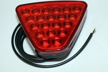 F1風LEDストップランプ リアライト