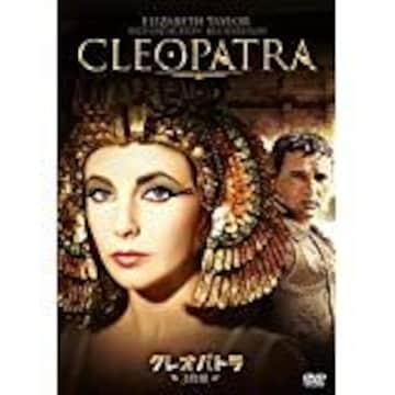 DVD新品 クレオパトラ 3枚組 B45