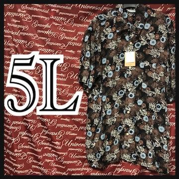 5L・和柄獅子レーヨンアロハ 新品黒/MC01P407-0052