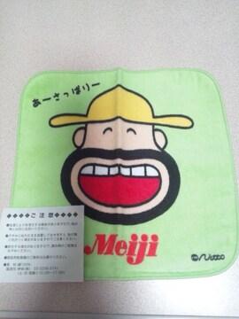 Meiji 明治 ノベルティー カールおじさん タオル
