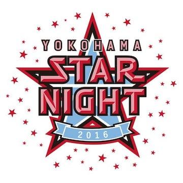 2016/8/7 YOKOHAMA STAR☆NIGHTユニフォーム 新品・未使用