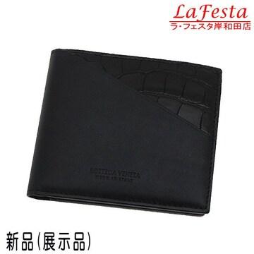 新品本物◆ボッテガヴェネタ【希少】クロコダイル×カーフ財布黒