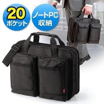 ビジネスバッグ /E 043-k