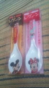 ミッキー&ミニーマウス【レ・プーン】