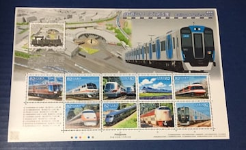 H29. 鉄道シリーズ 第5集【通常版】82円切手1シート★のり式