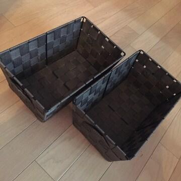 ブラウン 収納カゴ 編みボックス 2個セット