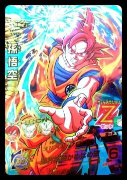ドラゴンボールヒーローズ GM10弾 UR 孫悟空 HG10-01