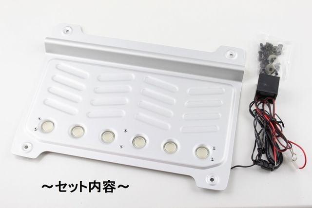 ★2色より選択★ブルーELフロアパッド フロアマットに簡単装着 < 自動車/バイク