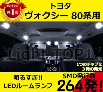 ヴォクシーZRR80系用SMDルームランプセット豪華セットLED