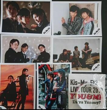 Kis-My-Ft2写真、ゴムバンドセット