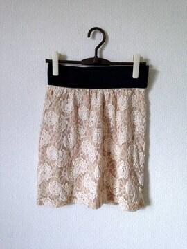 MARILYN ■ベージュ レース ウエストストレッチゴム スカート