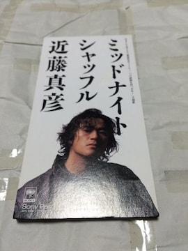 近藤真彦 ミッドナイトシャッフル シングルCD
