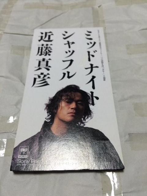 近藤真彦 ミッドナイトシャッフル シングルCD  < タレントグッズの