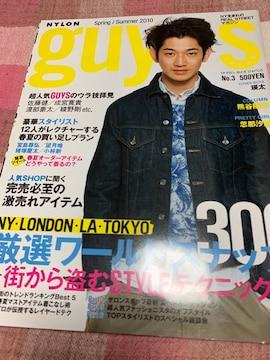 ★1冊(切抜き可)/NYLON guys 2010 No.3