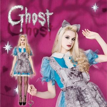 アリス 不思議の国のアリス風 コスプレ 衣装 ホラー ゾンビ ディズニー