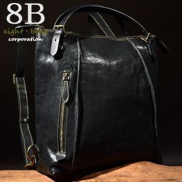◆8Bオリジナル 総牛本革 3WAY バックパック◆黒k9