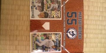 松井秀喜 メジャー 55号カードセット