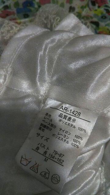 archives ★M シフォン花柄チュニックワンピースドレスホワイト < ブランドの