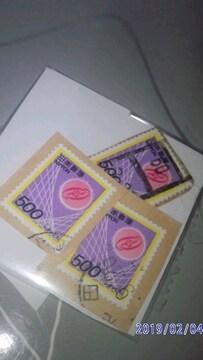 使用済み・3枚・電子郵便ネットワーク