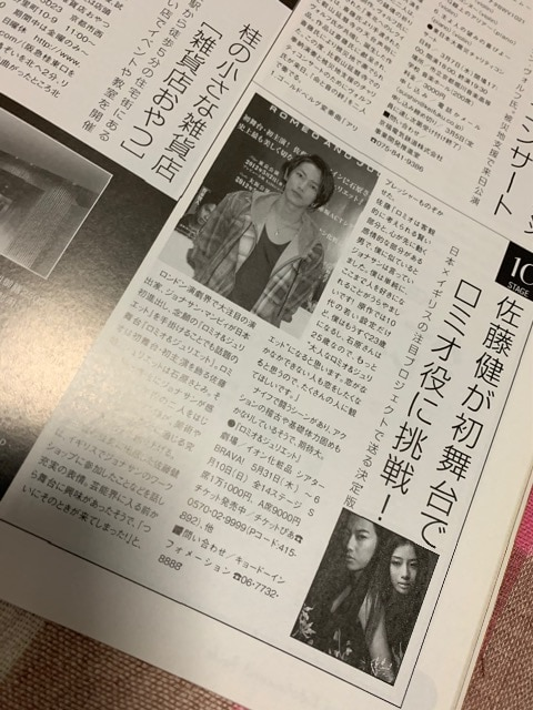 ★1冊(切抜き可)/Leaf 2012.4 < タレントグッズの