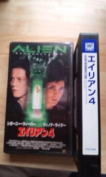 VHSビデオホラー ェイリアン4、ストレンジエクスペリメント