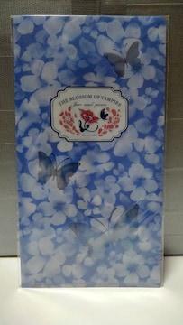花に、かみつく  Wポケットクリアファイル 新品未開封