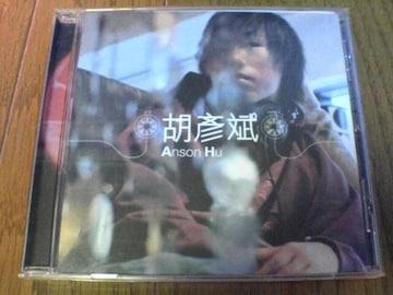 胡彦斌(アンソン・フー)CD Anson Hu中国