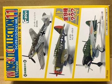 ウイングキットコレクション 零式22型 ラバウル海軍航空隊