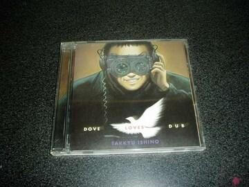 CD「石野卓球/ダブ・ラブズ・ダヴ」電気グルーヴ DOVE LOVES DUB