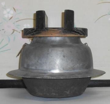 昭和レトロ、釜飯に!アルミ製釜です。