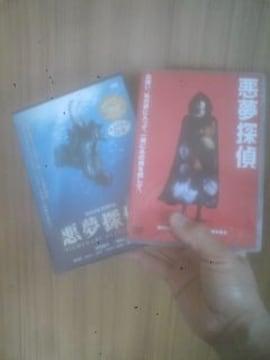 ■悪夢探偵1,2■全2巻送料込み!