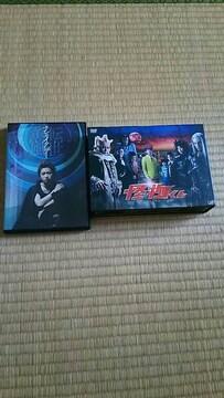 ★嵐★激安★大野くん★怪物くんDVD BOX&転世薫風DVD2点セット★