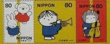 未使用★ディックブルーナ ミッフィー♪80円切手x3枚